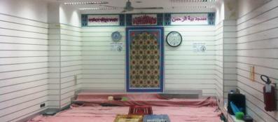 L'ex negozio cinese trasformato in moschea (Russo)