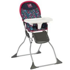 Walmart Bouncy Chair Folding Beach With Canopy Cosco Simple Fold High Ebay