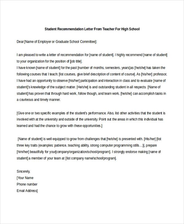 sample recommendation letter for high school student