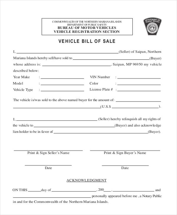 bill of sale notary