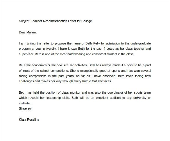 letter of recommendation how to ask
