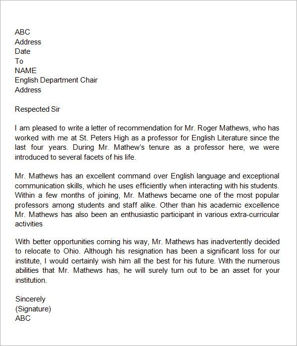 teacher letter of recommendation from colleague