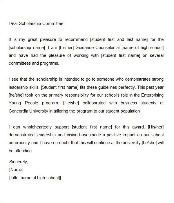 school counselor recommendation letter
