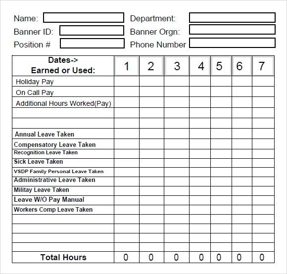 tracking template