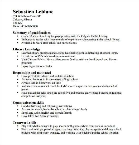 resume for highschool students sample