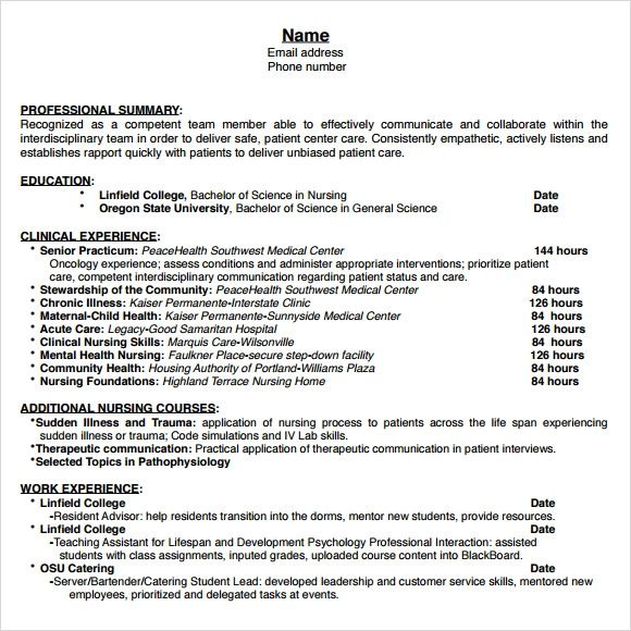 resume summary for college student