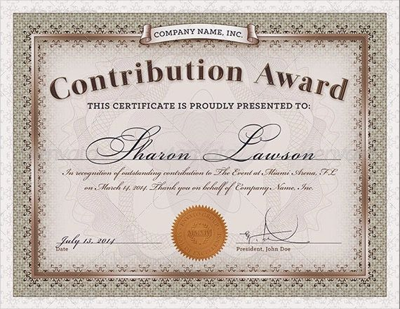 competition certificate sample