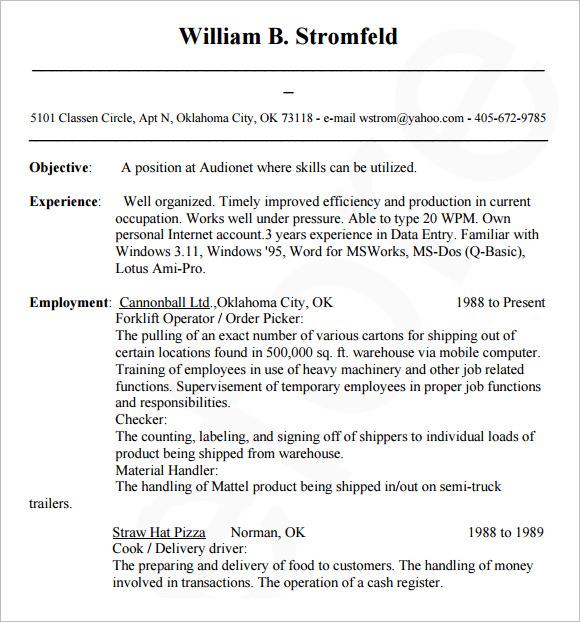 10+ Sample Database Administrator Resume | Sample Templates