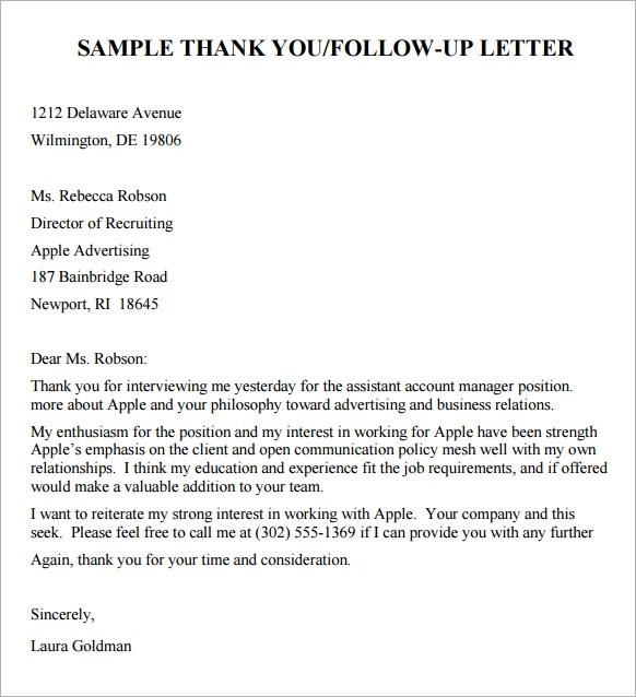 sending a follow up email after interview