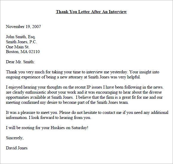 college interview thank you email