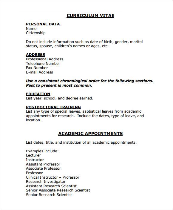 vcu resume template
