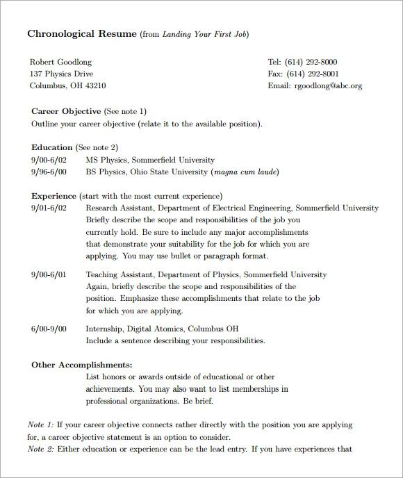 the cv in the uk resume template