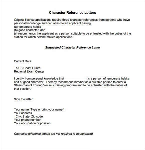 personal character reference letter samples