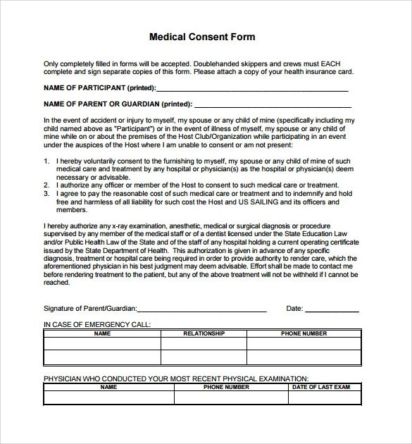 Free Grandparent Medical Consent Form Pdf - Resume Examples