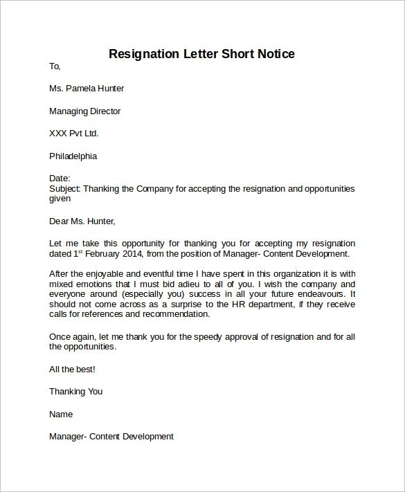 Resignation Letter Short - Cover Letter Resume Ideas - tedata.us