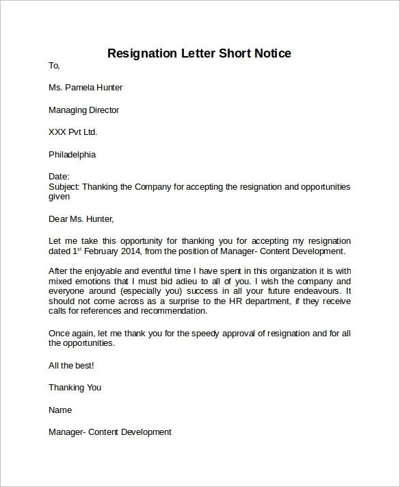 Resignation Letter Example Short Notice from i0.wp.com