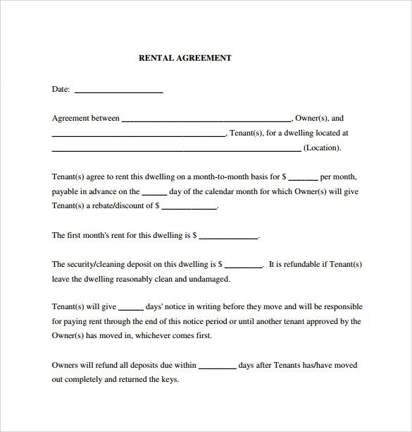 generic rental agreement