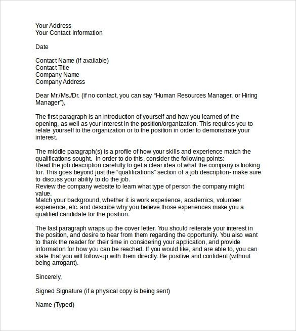 how to make a professional cover letter