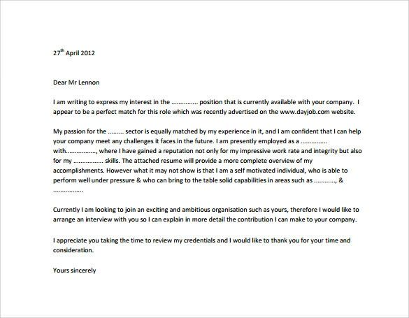 sample of a professional cover letters