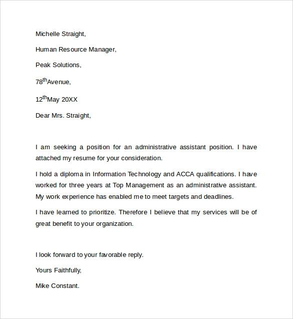 administrative cover letter examples