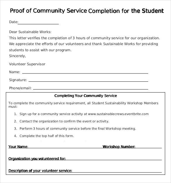 Sample community service hours letter sample letter for volunteer hours completed docoments spiritdancerdesigns Image collections