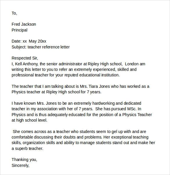letter of recommendation for a student sample