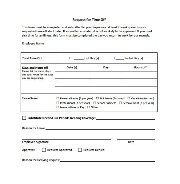 paid time off forms