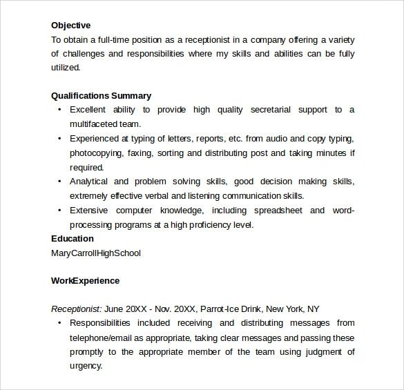 simple resume examples 2016
