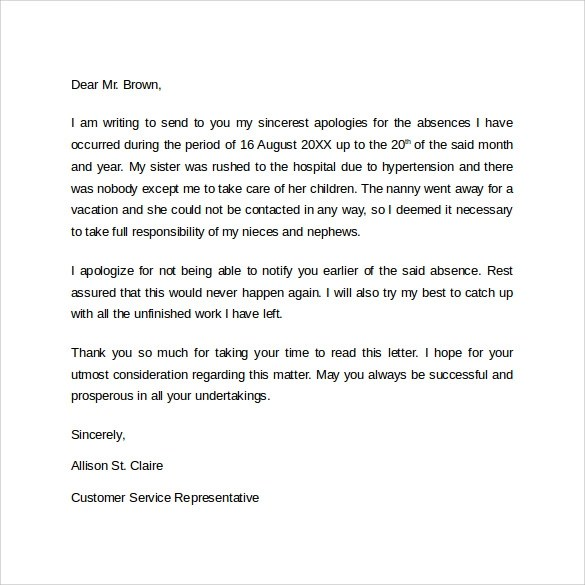 professional letter of apology template