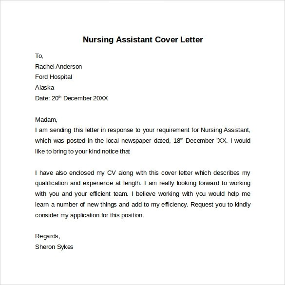 Cover letter veterinary assistant for The best cover letter i ve ever read