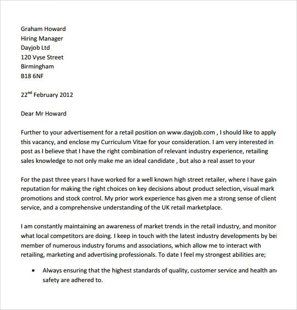 example of cover letter for retail