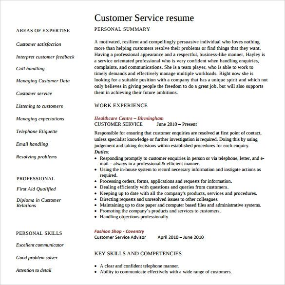 entry level customer service resume template