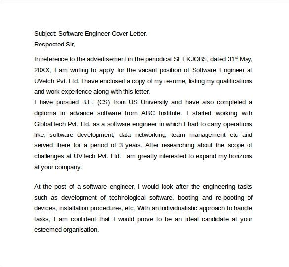 resume and cover letter for engineer