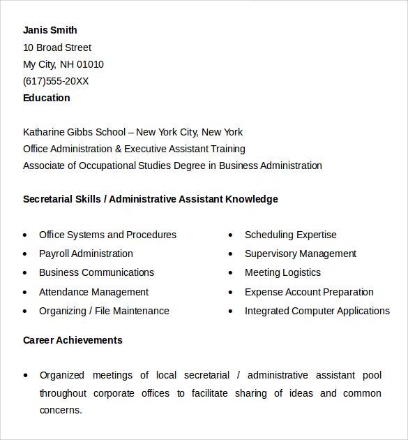 office resume objective sample