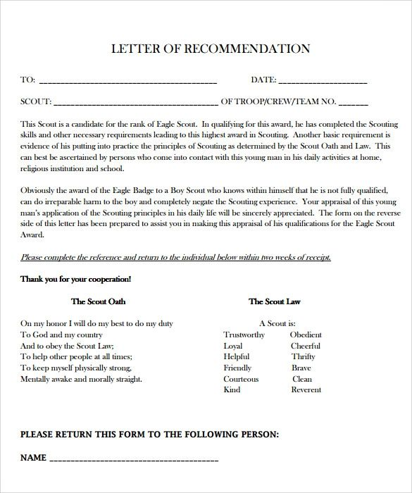 eagle recommendation letter template