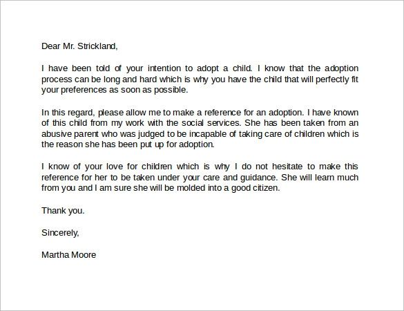 adoption letter of recommendation template