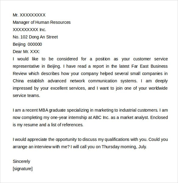 8 Customer Service Cover Letter Examples To Download