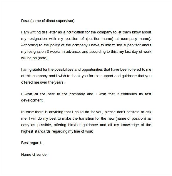 regain letter format word