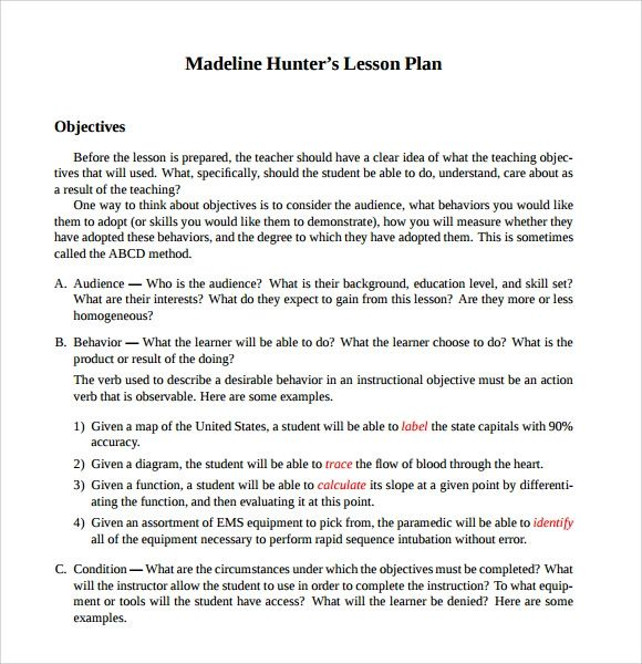 madeline hunter lesson plan example