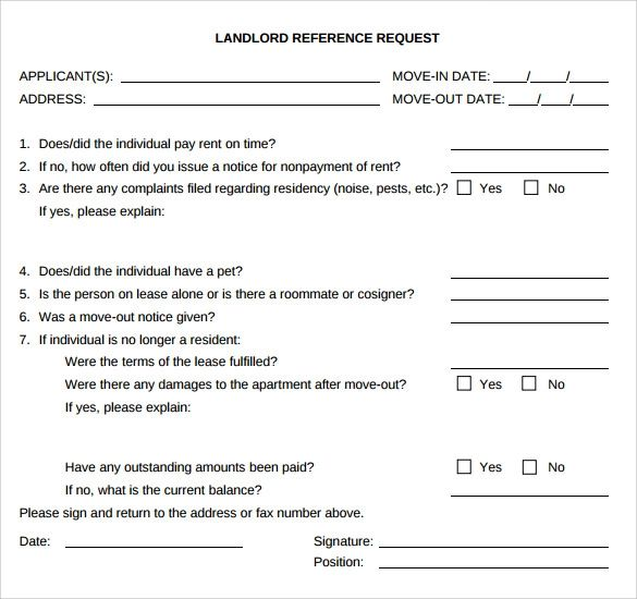 rental reference form template