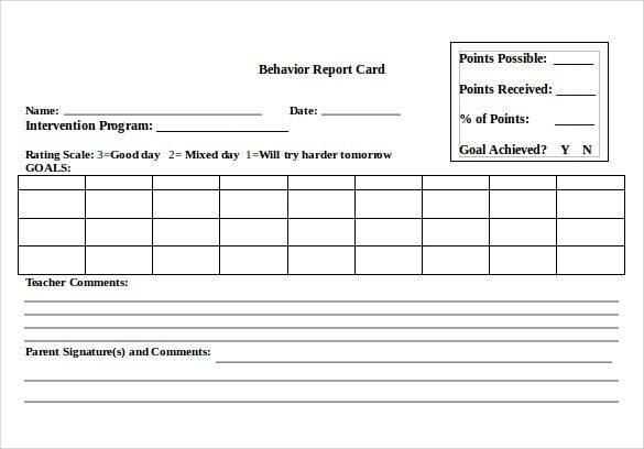 elementary school report card template