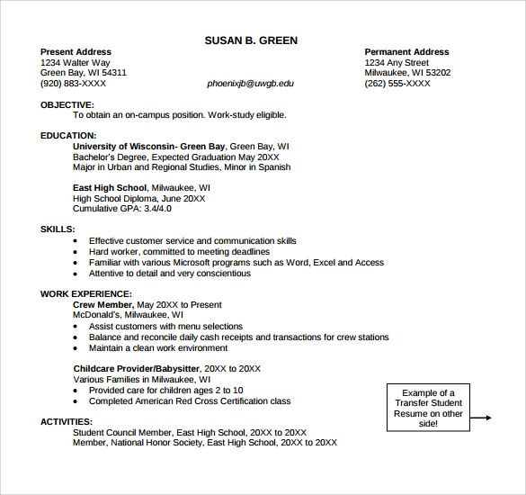 resume for customer service job no experience
