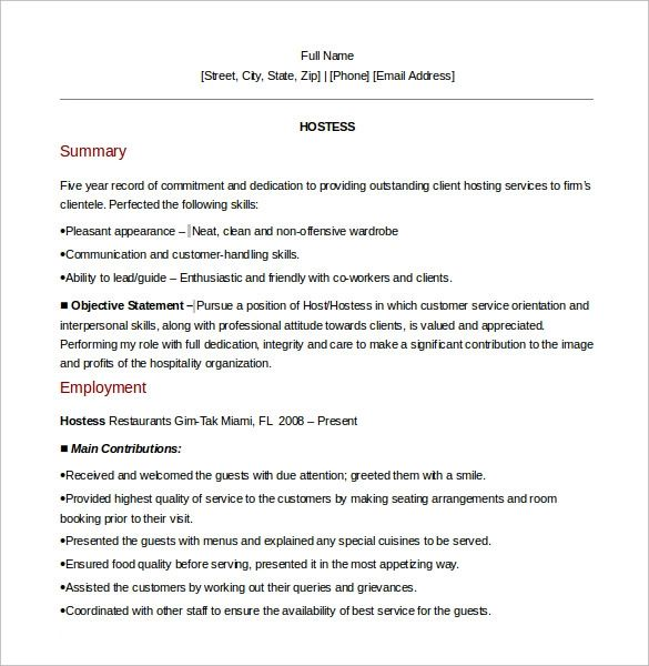 how to prepare the resume