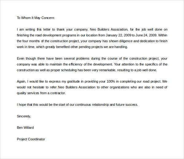 recommendation letter for a job well done