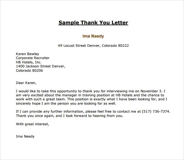 recommendation letter for recruiter