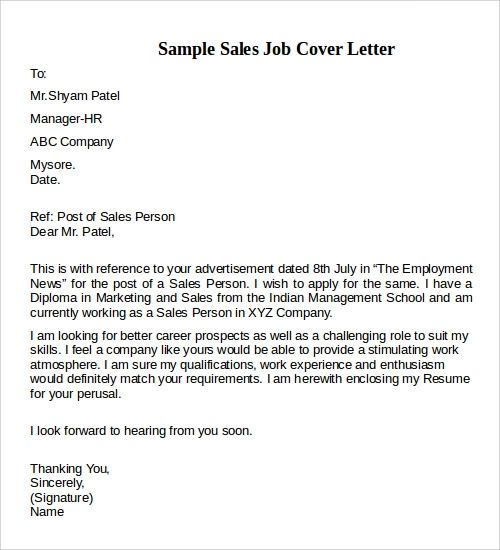 sample internship resume cover letters