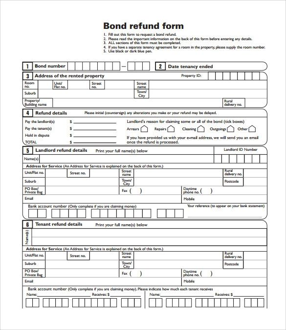 interview form template