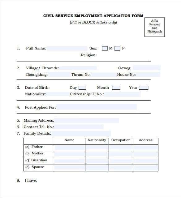 basic employment application form