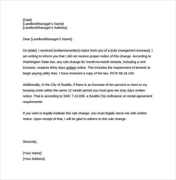 friendly rent increase letter