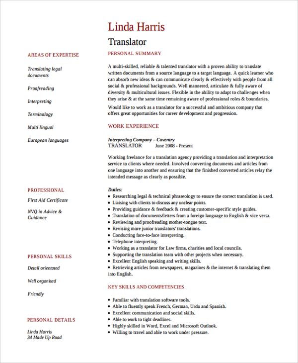 free translator resume sample